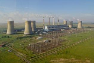Junior coal industry